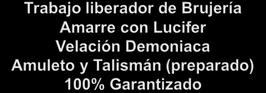 Triangulo Liberación + Amuleto Y Talisman + Velación