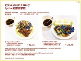 Organic Colorful Vegetable Juice Rainbow Noodles 有机七色蔬菜彩虹面条