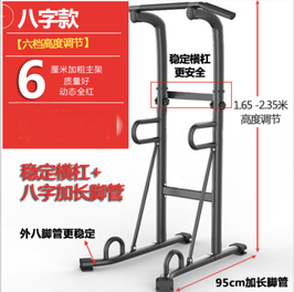 js001 -  引体向上器室内多功能单双杠运动健身器材家用单杠训练 包邮