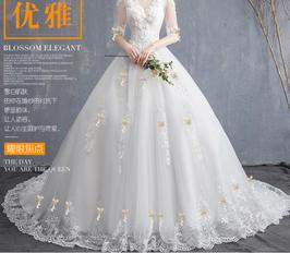 LHXC European And American Style Shoulder V-neck Sleeve Wedding Dress -  LHXC 欧美风双肩V领中袖婚纱礼服