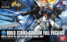 HG GUNDAM BUILD STRIKE FULL PACK 1/144 COD: GU45927