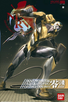 NGE EVA 00 NEW MOVIE VER HG -02-  COD: GU13663