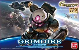 HG GRIMOIRE COD: GU33725