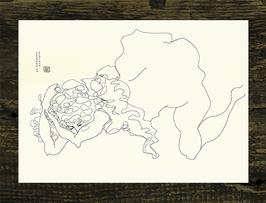 Postkarte Aktzeichnung 'Hommage an Schiele No.2'