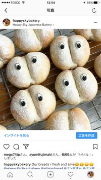 ハイジの白パン(3個いり)