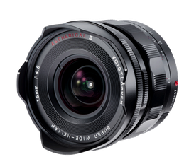 Voigtländer Super Wide-Heliar f/4.5 aspherical III Sony E