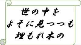 中網講師「日本法史」第3回~近代・現代編~