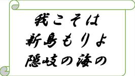 中網講師「日本法史」第2回~中世・近世編~