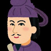 "【TJスクール受講生】石井教授「英語で説明する日本の歴史人物""30選""」(Zoom)"