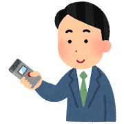 【Zoom】辻尚志さん「VoiceTra、ICTツールの活用術」