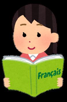 第2回「本当にやさしい フランス語でガイド入門」9月2日