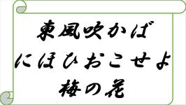 中網講師「日本法史」第1回~古代編~