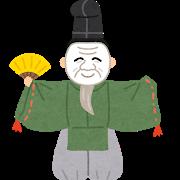 """【非会員】石井教授「英語で説明する日本の歴史人物""""30選""""」(Zoom)"""
