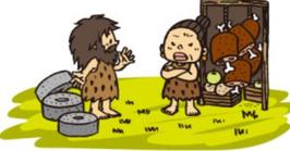 天皇第1回「古代社会と大王」6月6日