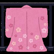 【Zoom】旗野さん「着物の文化と楽しみ方」