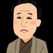 """【フレンドシップ団体】石井教授「英語で説明する日本の歴史人物""""30選""""」(Zoom)"""