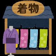 【長期優待】旗野さん「着物の文化と楽しみ方」(Zoom)