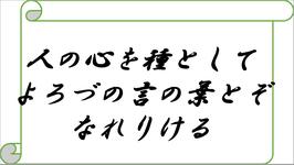 【長期優待】中網講師「通訳ガイドのための日本法史」