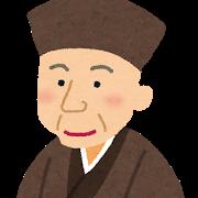 """【長期優待】石井教授「英語で説明する日本の歴史人物""""30選""""」(Zoom)"""
