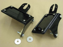 License/Tail Light Brackets