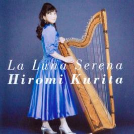 CD La Luna Serena