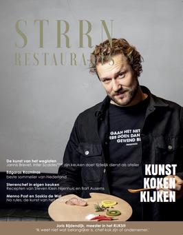 STRRN #9