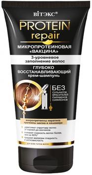 Глубоко восстанавливающий крем-шампунь, Protein repair, 200мл.