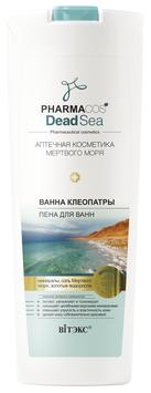 """Пена для ванн """"Ванна клеопатры"""", Аптечная косметика мёртвого моря, 500мл."""