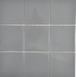 Architecture Mosaik metallgrau h10242, beige h10250 (und oder) schlamm h10258