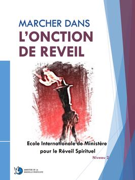 ___NIVEAU 2 - Ecole Internationale de Ministère pour le Réveil Spirituel