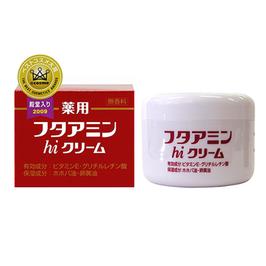 薬用フタアミンhiクリーム 130g (2805)