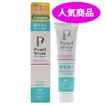 薬用パールホワイトプロ シャイン40g (3187)
