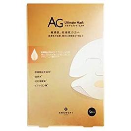AG ココチ フェイシャルマスク ゴールド(ケアクリーム付)5枚入(3906)