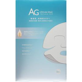 ココチ AGオーシャンマスク(ケアクリーム付)5枚入(3907)