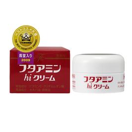 薬用フタアミンhiクリーム 55g (2804)