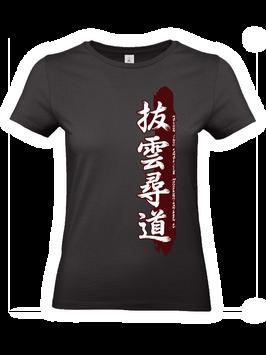 Spartenshirt Damen -Karate-