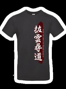 Spartenshirt -Karate-