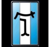 Set Türrahmenprofil oben / Set Upper Door Seal