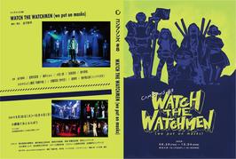 WATCH THE WATCHMEN DVD