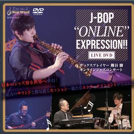 【DISC】J-BOP ONLINE EXPRESSION コンサートDVD