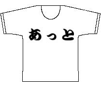 チーム名No.019