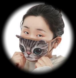 Maske Dog & Kitty