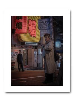 Shibuya Detective