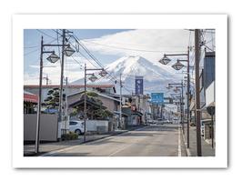 Fuji Street