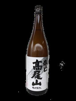 高尾山 辛口 1.8L