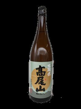 高尾山 本醸造 1.8L