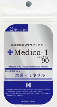 Medhica-1 (90粒:約1ヶ月分) 1パック