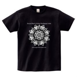 スシャント君デザイン「蓮の花」printstar ヘビーウェイトTシャツ ブラック(文字あり、学校名・HP)