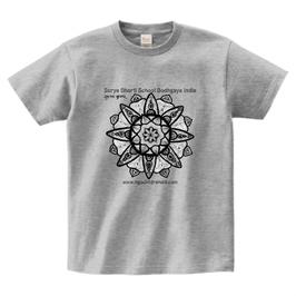 スシャント君デザイン「蓮の花」printstar ヘビーウェイトTシャツ グレイ(文字あり、学校名・HP)