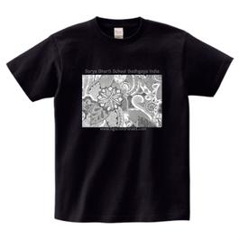 ディワーカル君デザイン「草と花」printstar ヘビーウェイトTシャツ ブラック(文字あり、学校名・HP)